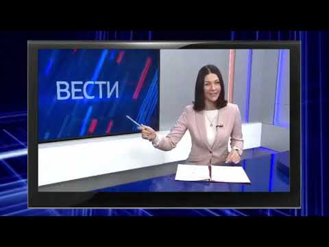 Ведущая новостей засмеялась при обсуждении пособий для льготников