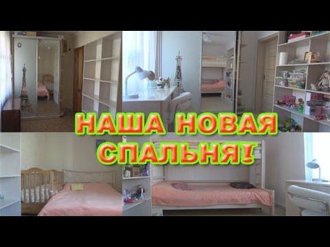 Видео Ремонт матрасов