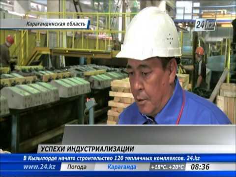 Карагандинский завод по выпуску железобетонных шпал набирает темпы производства