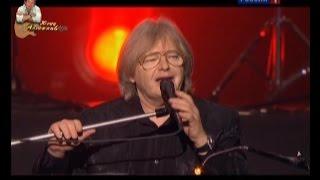 Юрий Антонов - Если любишь ты. 2010