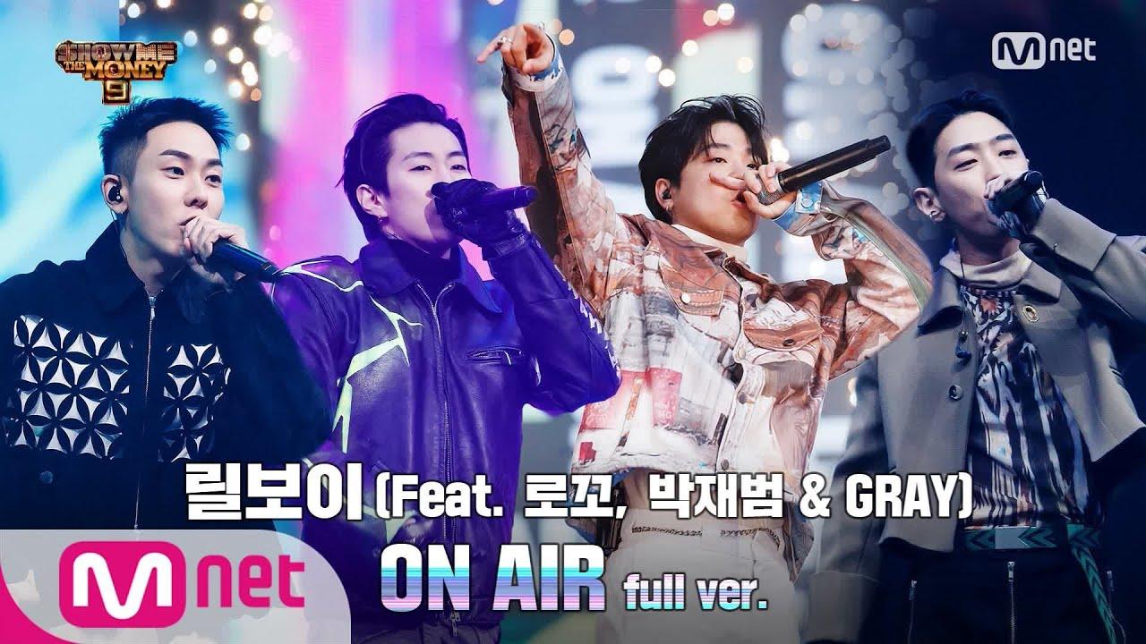 [ENG] SMTM9 [10회/풀버전] 'ON AIR' (Feat. 로꼬, 박재범 & GRAY) - 릴보이 @파이널 1R full ver. EP.10 201218