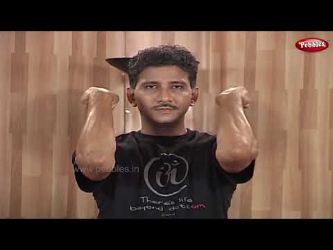 Body Management | Movement of Hands | Yoga for Old Age, Sciatica & Back Pain in Malayalam