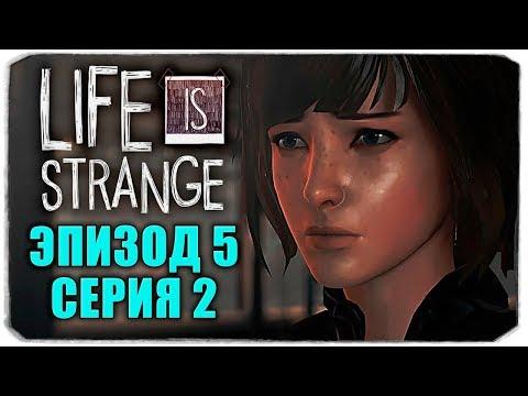Life is strange episode 1-5 скачать торрент на pc бесплатно.