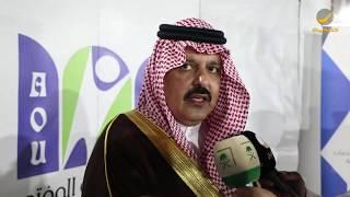 افتتاح المبنى الجديد للجامعة العربية المفتوحة في منطقة حائل