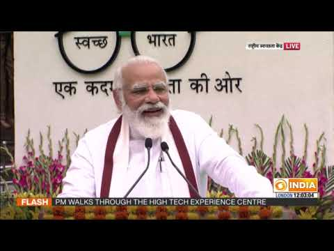 PM Modi interacts with 36 school students at Rashtriya Swachhata Kendra, New Delhi