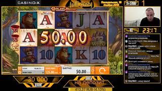 Стрим казино. Казино X. Играем в онлайн казино X. Розыгрыш 5000р