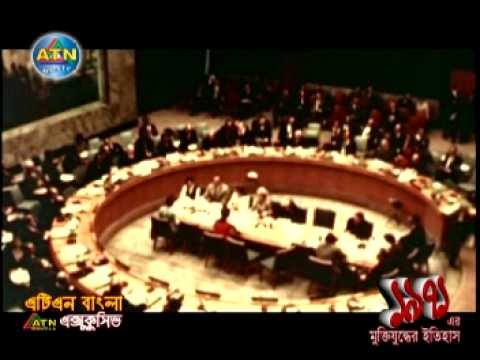 DOCUMENTARY on LIBERATION  WAR  of  BANGLADESH  1971  3 of