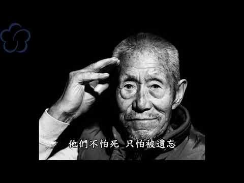国军忠魂(一)国军忠魂前言:我是中国人