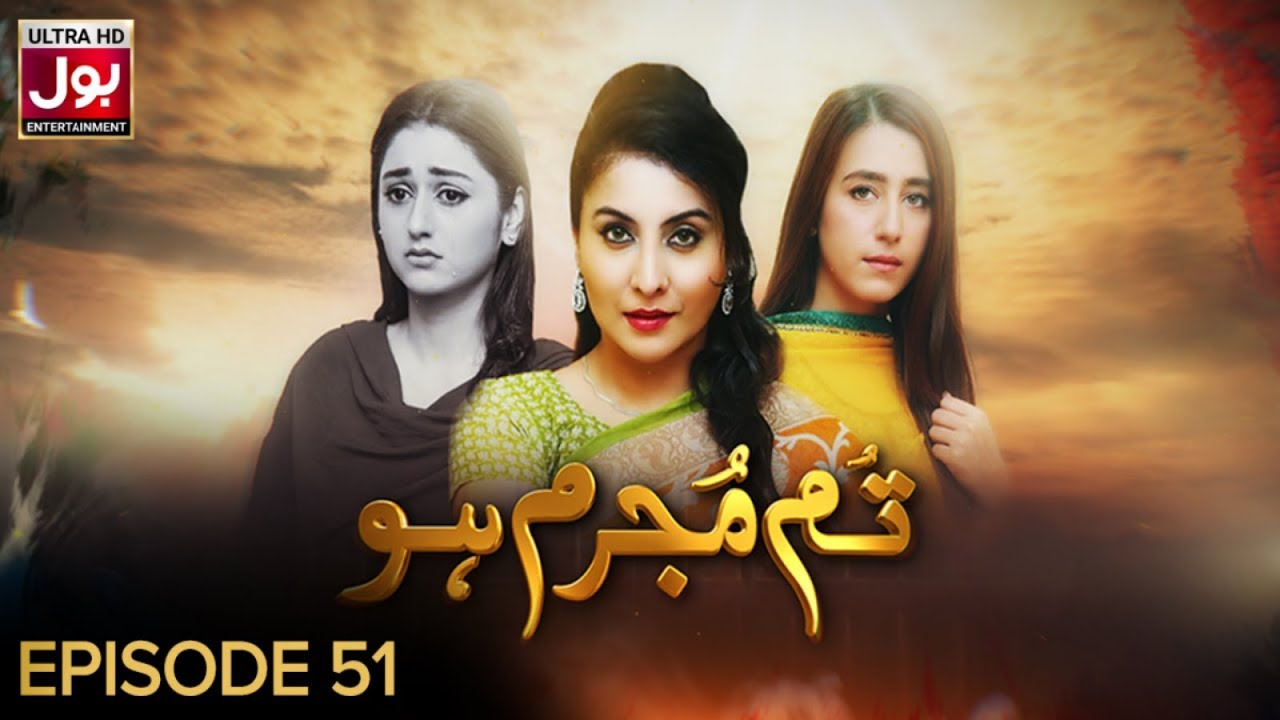 Tum Mujrim Ho Episode 51 BOL Entertainment Feb 27