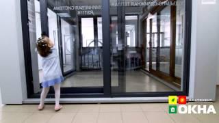 видео алюминиевые раздвижные двери