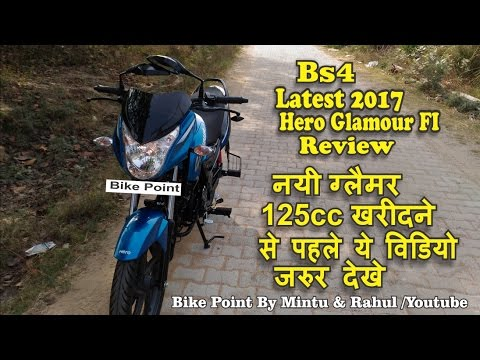 2017 Hero glamour fi 125cc AHO Bs4 Real Review New Features Mileage tech specifications In Hindi