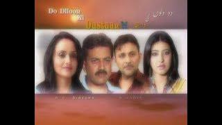 Love Story / SUBHAA HO GAEE / Do Dilon Ki Dastaan Romantic Drama