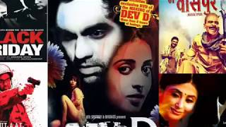 Anurag Kashyap Top 5 Movies    Must Watch