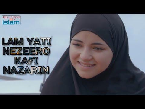 Lam Yati Nazeero Kafi Nazarin (female version)