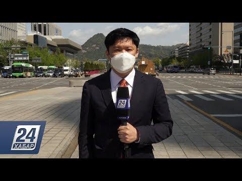 Ко второй волне пандемии коронавируса готовятся в Южной Корее