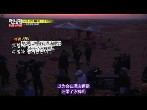 RUNNING MAN 2016-03-06 ( Running Man in 杜拜  ) ( 14-14 )