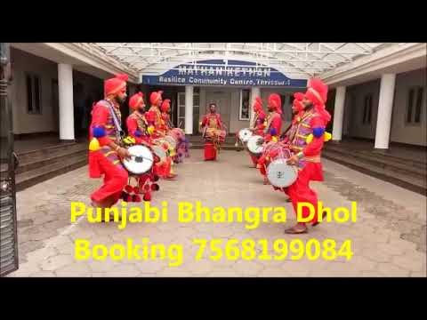 Punjabi Bhangra Dhol Booking in Chennai 7568199084