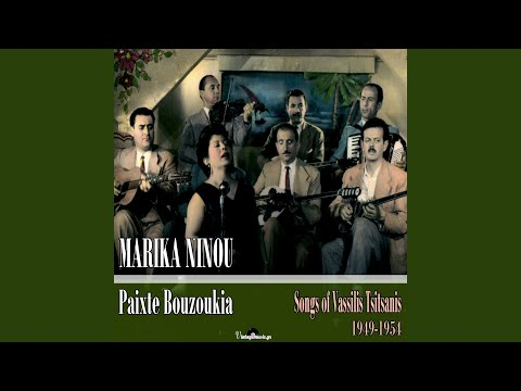 Tha Kano Ntou Vre Poniri