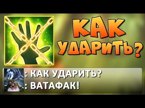видео: НЕВОЗМОЖНО УДАРИТЬ! 11000% УРОН - enchantress dotan x100 high