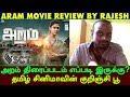 Aramm Movie Review   Nayanthara   GopiNainar   Ghibhran   SCT