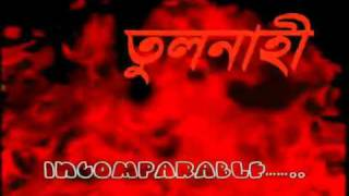 bangla new song upload by (bd-nosimon@att.net )