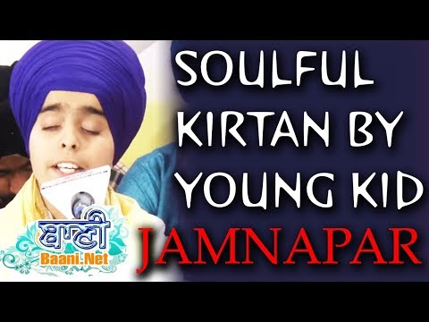 Soulful-Kirtan-By-Small-Kid-Jamnapar-09-March-2019