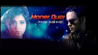Moner Duar | মনের দুয়ার | Habib Wahid | Porshi | Movie | Aaro Bhalobashbo Tomay
