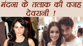 Video Mandana Karimi JEALOUS of Sister-In-Law to be Smriti Khanna | FilmiBeat download MP3, 3GP, MP4, WEBM, AVI, FLV Agustus 2017