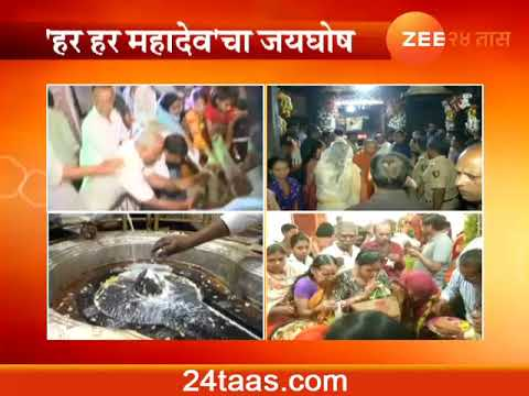 Mumbai | Nashik And Nagpur Devotes Taking Darshan Of Lord Shiva On Maha Shivratri