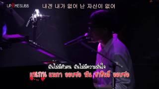 [KRAOKE/THSUB] Jung Joon-il(정준일) - Hug me (안아줘)