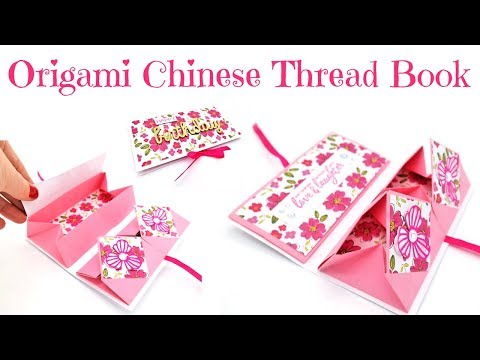 Chinese Origami Thread Book Video Tutorial