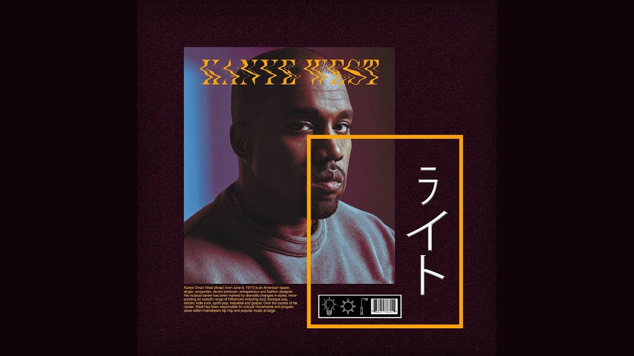 Kanye West - Lights (Collection) (2019) *NEW*