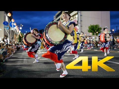 Morioka Sansa Odori - Iwate - さんさ踊り- 4K Ultra HD