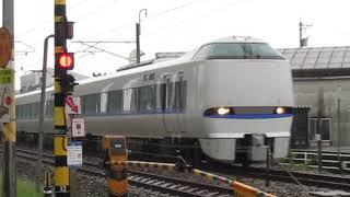 【大雨】特急サンダーバード23号金沢行683系+681系野々市駅高速通過