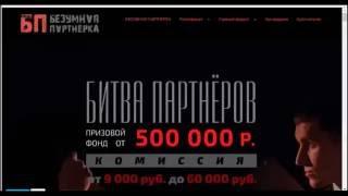 кредит на 2000000 рублей