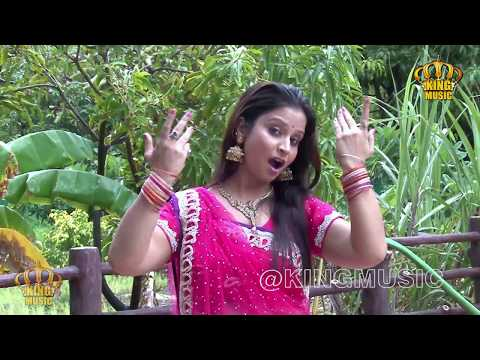 भोले जी देखइहें पावर # New Bol Bam Video Song Singer Setu Singh Bhojpuri