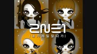 2NE1 - I Am The Best (Male Version) {FULL/HQ} + Lyrics