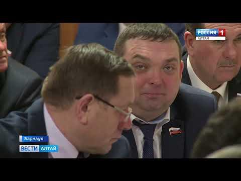 Депутаты Барнаульской городской думы приняли бюджет на 2020 год