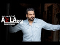 Hussam Alrassam - A7la Youm [ Lyrical Video ] | حسام الرسام - احلى يوم
