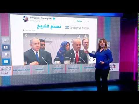 فيديو| تعطل ميكروفون نتانياهو فأعاره وزير خارجية #اليمن ميكروفونه، #بي_بي_سي_ترندينغ  - نشر قبل 3 ساعة