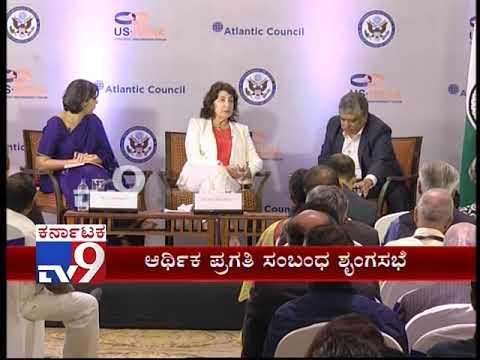 US Consulate Holds 'Unlocking US-India Trade Potential' Meet in Bengaluru