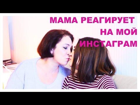 Мама с дочкой эротические фото на reflexxxru