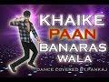Khaike Paan Banaraswala - Dance Covered by Pankaj