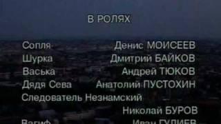 Музыка из сериала улицы разбитых фонарей