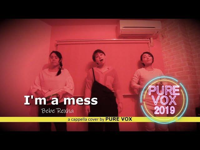 【A capella・Cover】Bebe Rexha - I'm A Mess