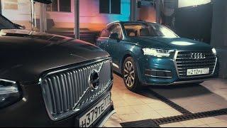 Фото с обложки Audi Q7 Против Volvo Xc90 // Шоу Holycar