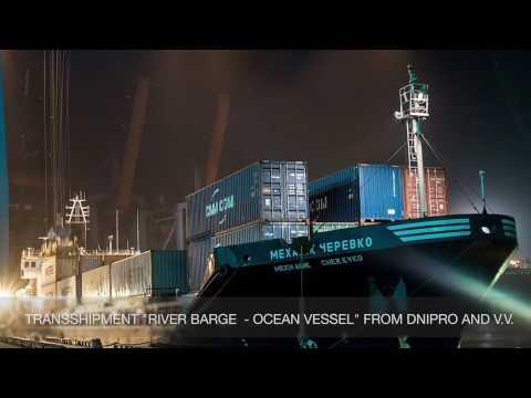 TIS Container Terminal  2017