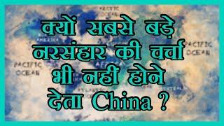 Vishwakhabram I Tiananmen Square Massacre के पीड़ितों को दुनिया ने दी श्रद्धांजलि, China रहा खामोश