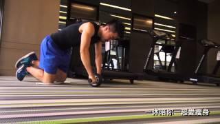 一休運動心得分享--如何使用滾輪鍛練核心肌群