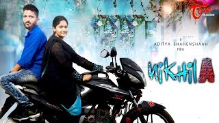 NikhilA | Latest Telugu Short Film 2017 | Directed by Aditya Shahenshaah
